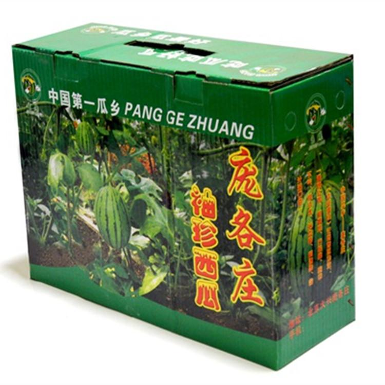 北京纸盒礼品包装