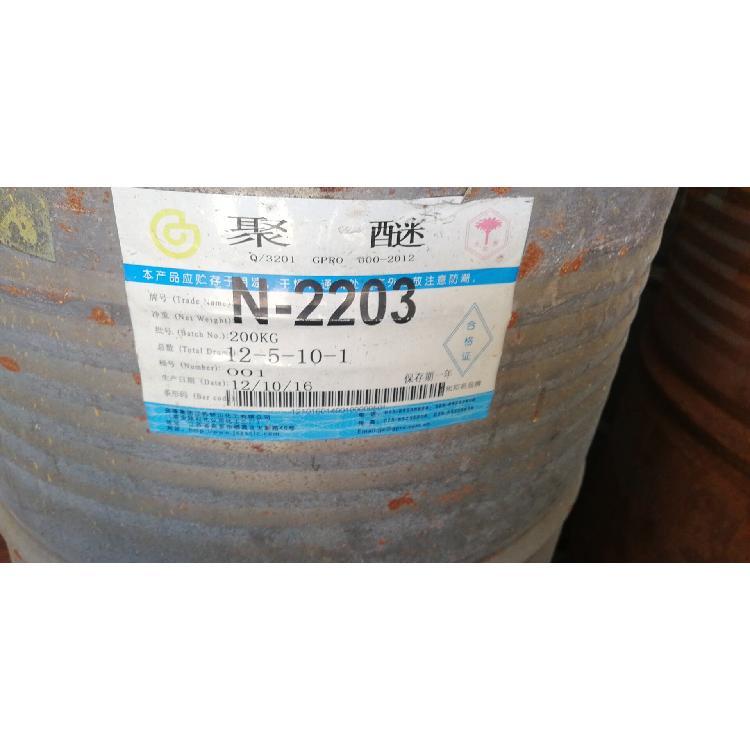 天津市回收油漆过期