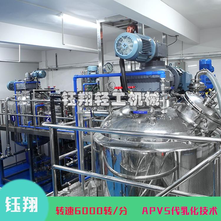 膏霜乳液乳化机胶粘剂乳化机批发满足多种复杂工艺需求钰翔