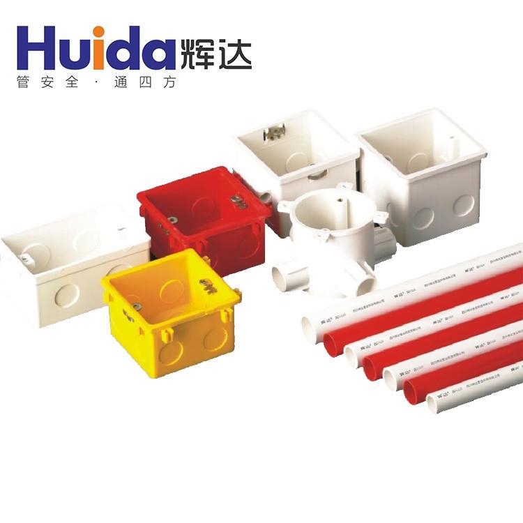 建筑用阻燃绝缘电工套管 穿线管 PVCU电工导管 辉达管业