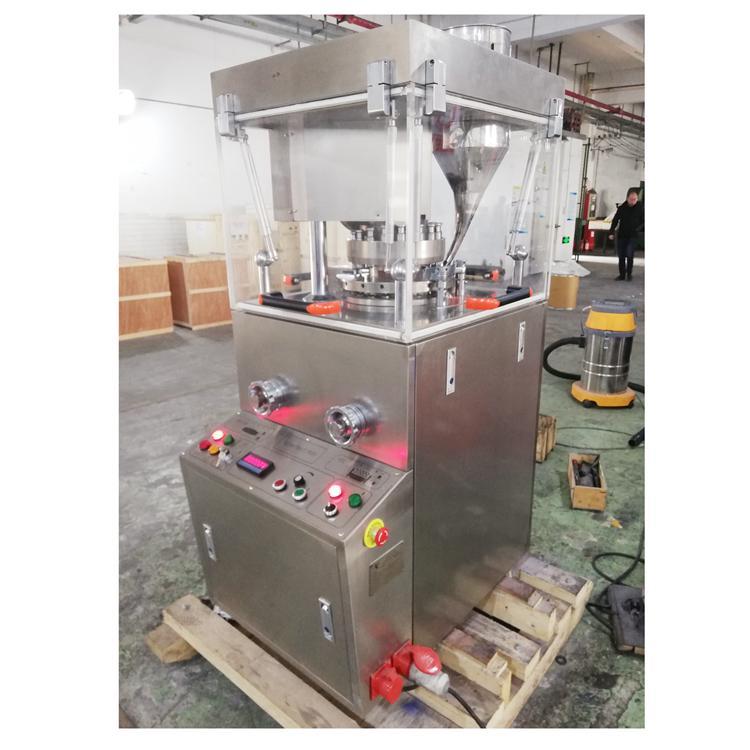优润ZPW15D全封闭奶片泡腾片全自动压片机符合GMP钙片成型设备