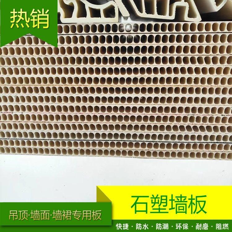 厂家直销批发400石塑护墙板生态木竹木纤维墙板 快装集成石塑