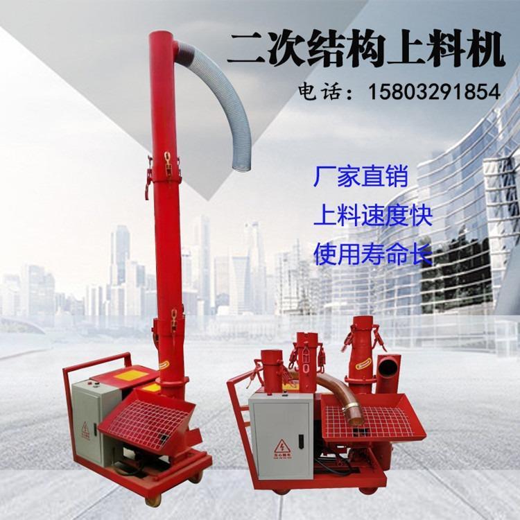 小型二次结构造泵 二次构造柱输送泵 浇二次结构灌筑机 柱子打灰机器