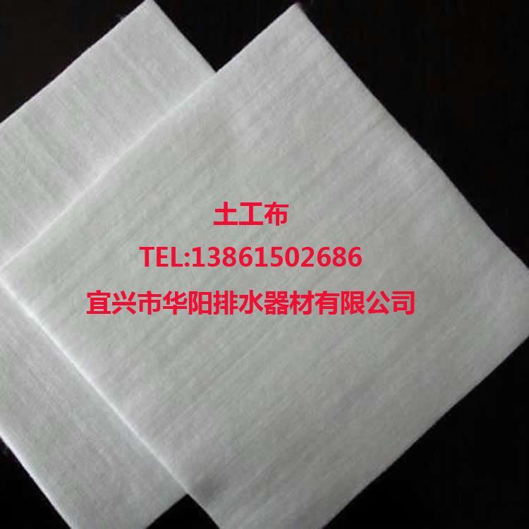 加工土工布 长丝 编织 无纺土工布 质优价廉