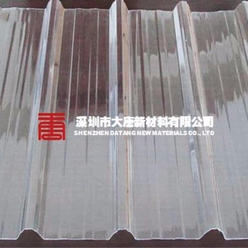 惠东840采光瓦-惠阳2.0梯形瓦-惠州透明采光瓦