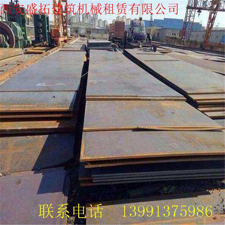 咸阳市租赁铺路钢板钢板租赁报价