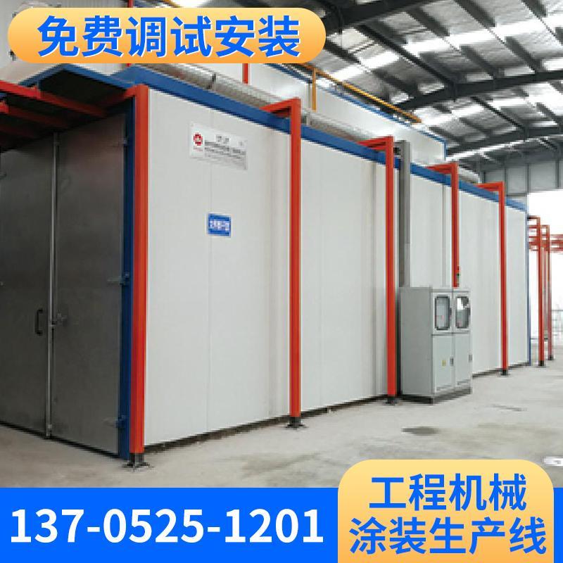 蓝魔-工程机械涂装生产线 喷塑生产线涂装设备 粉末回收大旋风回收系统