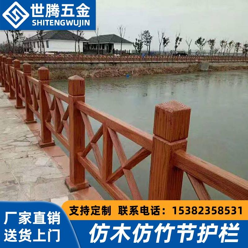 江苏-水泥园林仿木栏杆-新农村景区河道池塘护栏-木纹GRC河道栏杆