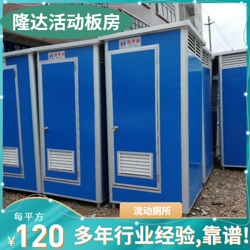 彩钢板集装箱活动房一平方价格 耐用安全 价格优惠 造型多样