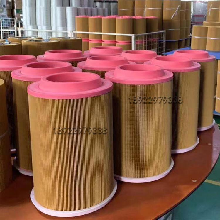 30HP螺杆空压机空气滤芯 FS-30A红胶空气格 空压机保养耗材22kw螺杆机风格 滤清器