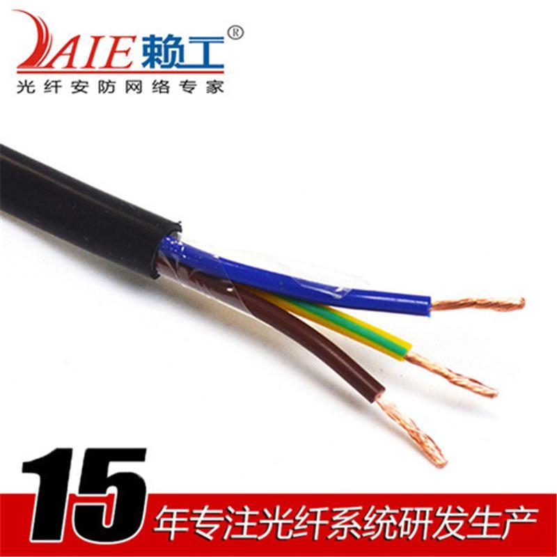 RVV铜芯软护套电线电缆2 3芯0.5 1.0平方家装电源线规格型号厂家直销