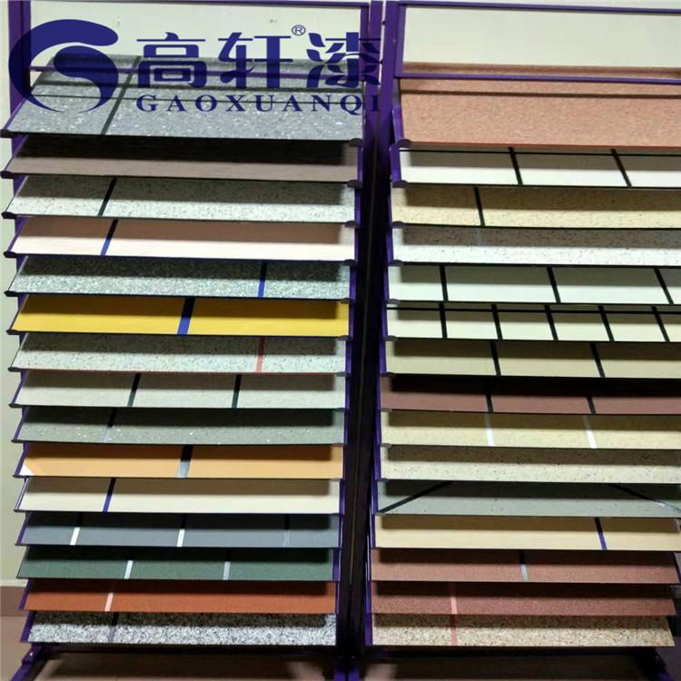 仿石涂料生产厂家-仿石多彩漆厂家批发-天然彩砂真石漆供应商-彩石涂料加工厂-真石漆加加盟合作商量大优