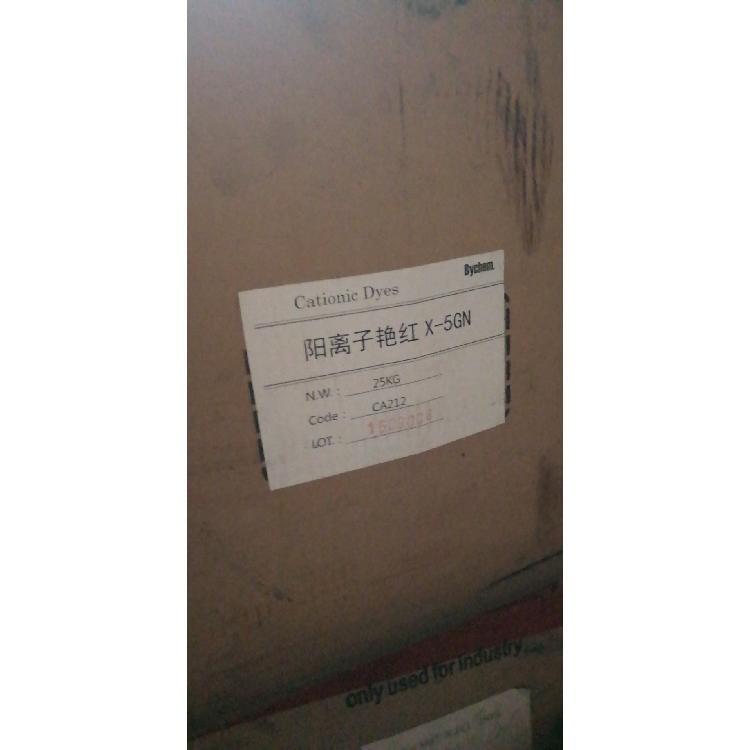 枣庄高价回收聚乙烯醇