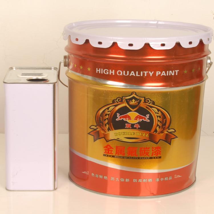 耐曬型氟碳漆 雙牛牌鋼構氟碳涂料