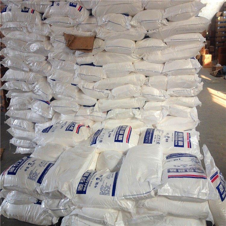 专业供应99%食品级麦芽糊精速溶麦芽糊精价格从优