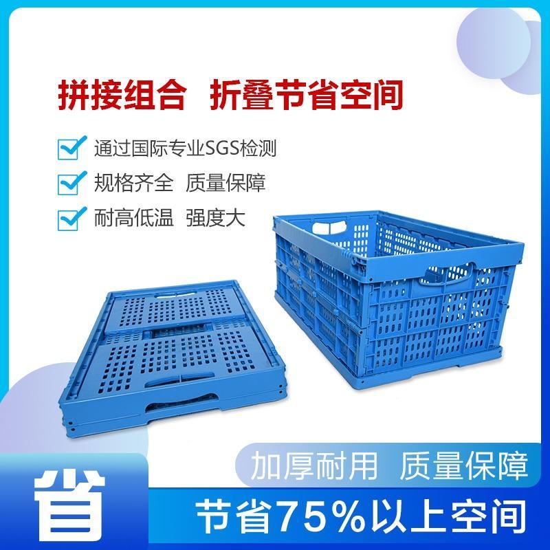 SHG折叠周转箱 604028C2带盖周转箱 有孔塑料储物箱 物流周转筐