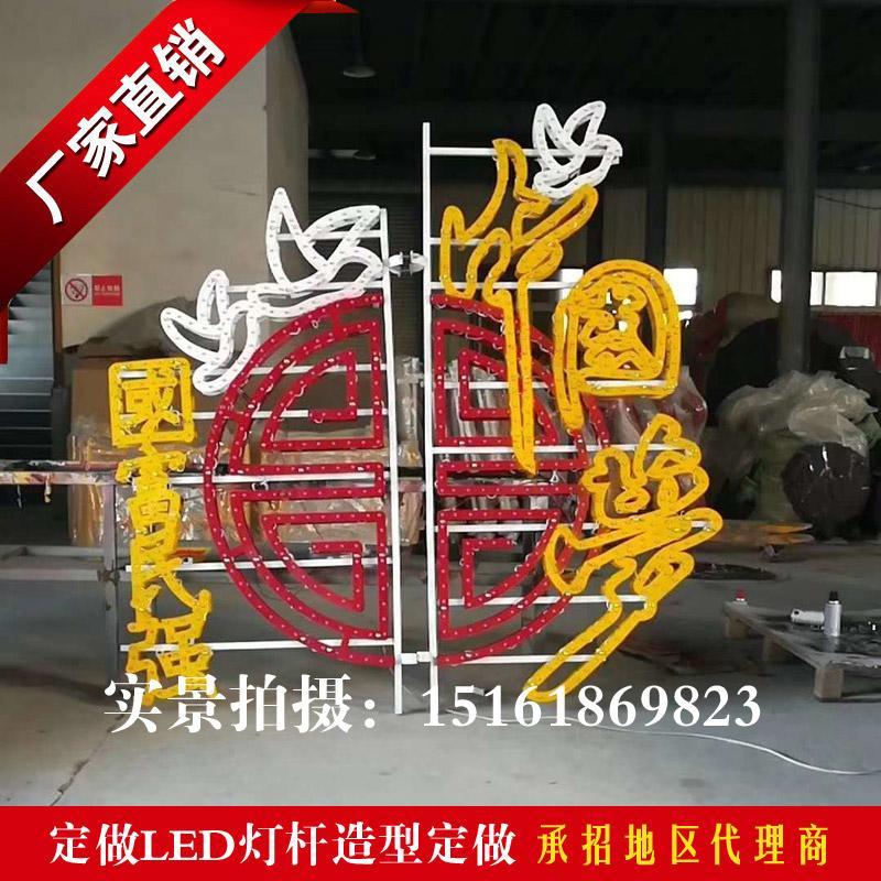 中国结路灯杆装饰灯led灯杆造型春节亮化中国结路灯杆装饰灯节日