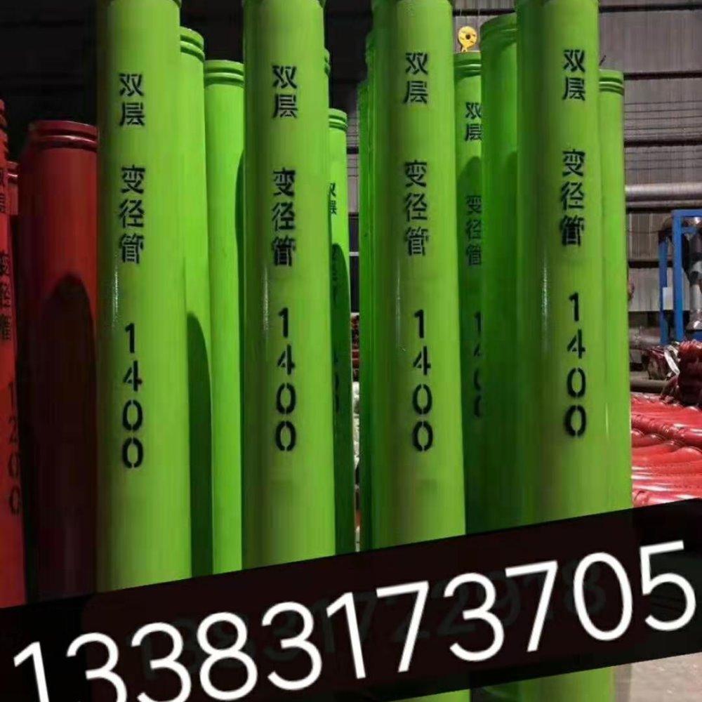 耐磨车泵管 150泵管 八万方泵管生产厂家 睿懿乾现货直销