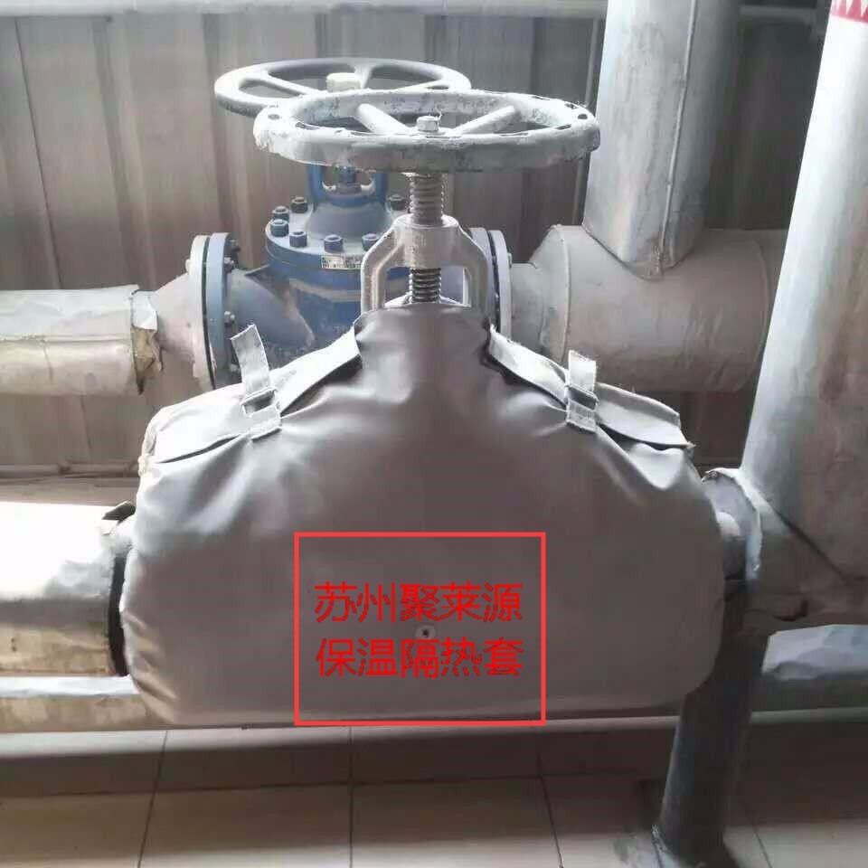 保温套 阀门保温套 可拆卸蒸汽阀门保温套