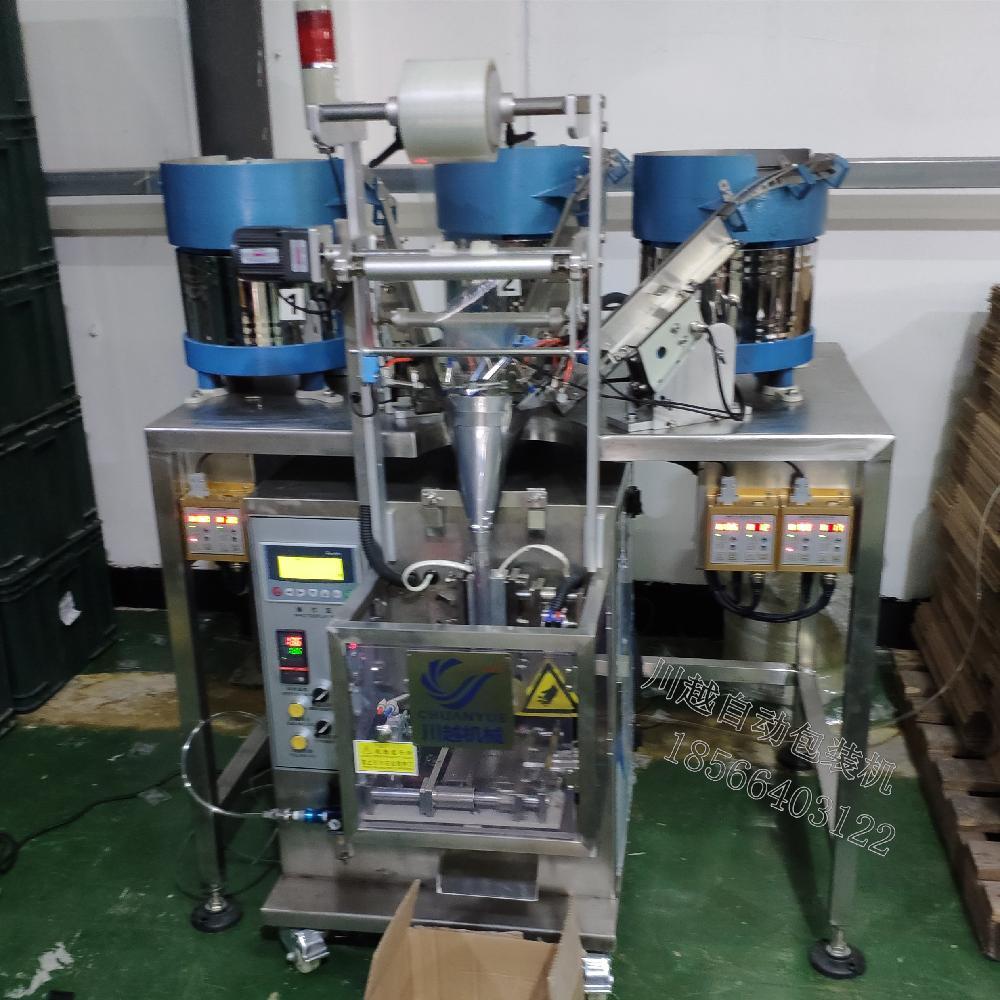 螺丝包装机 家具螺丝自动包装机川越定做好用易用
