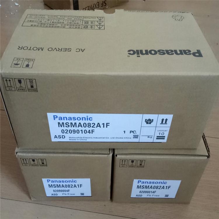 供应MDDHT3530E02松下伺服驱动器开展业务