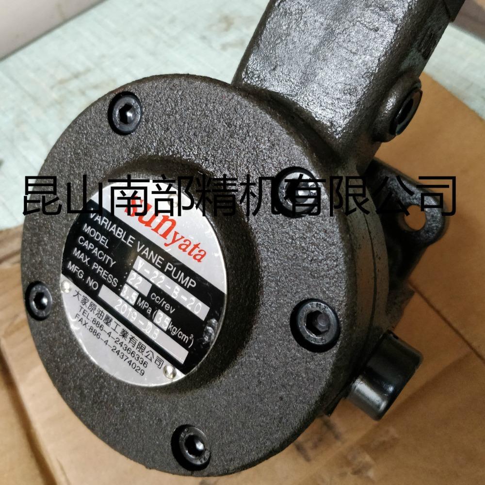 V-22-B-20台湾sunyata高压液压叶片油泵