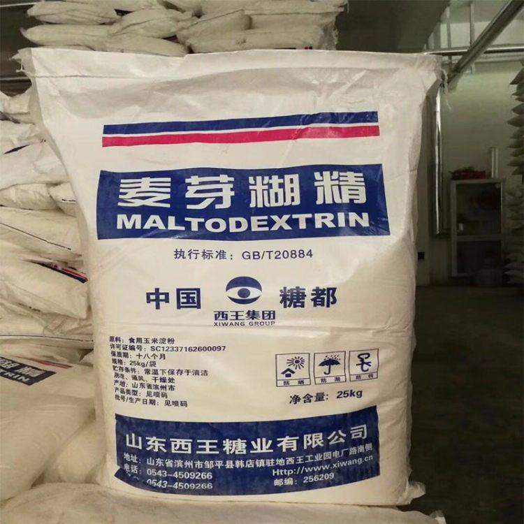 专业生产99%速溶麦芽糊精品质保证