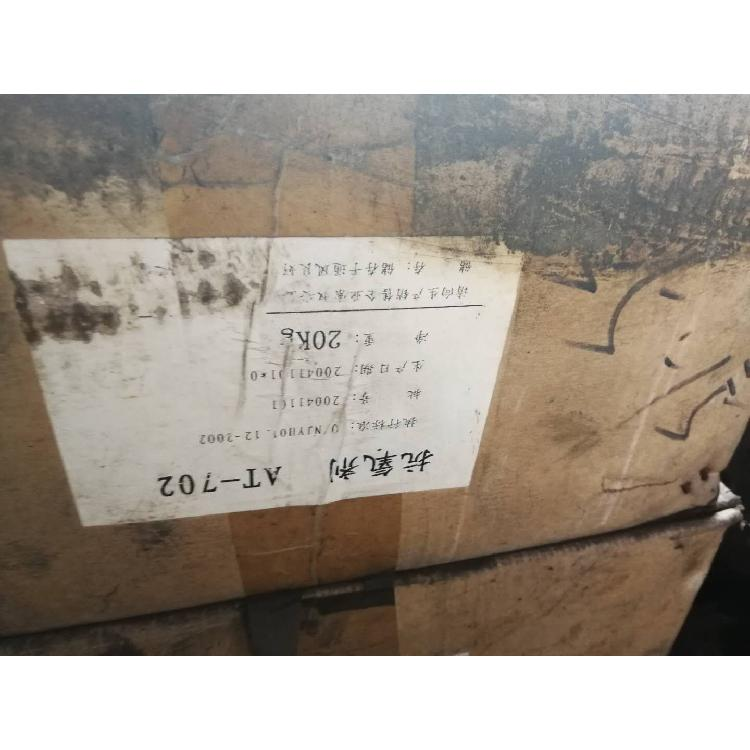 无锡回收油漆价格
