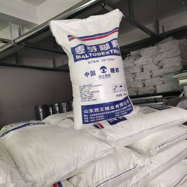 专业生产99%食品级麦芽糊精速溶麦芽糊精品质保证
