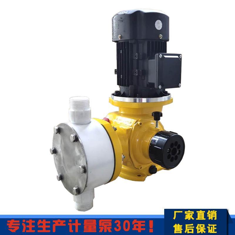 悦达-GM机械隔膜计量泵 精密高压力液体化工计量加药泵