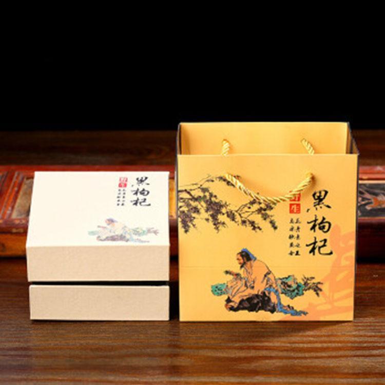 四川成都食品包装印刷 食品盒定做 包装定制 纸盒订制 盒子订做 印刷厂家