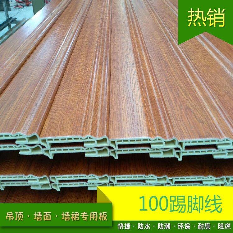 厚泽厂家集成墙面配套线条-100踢脚线-10公分踢脚线-竹木纤维新型防潮阻燃材料
