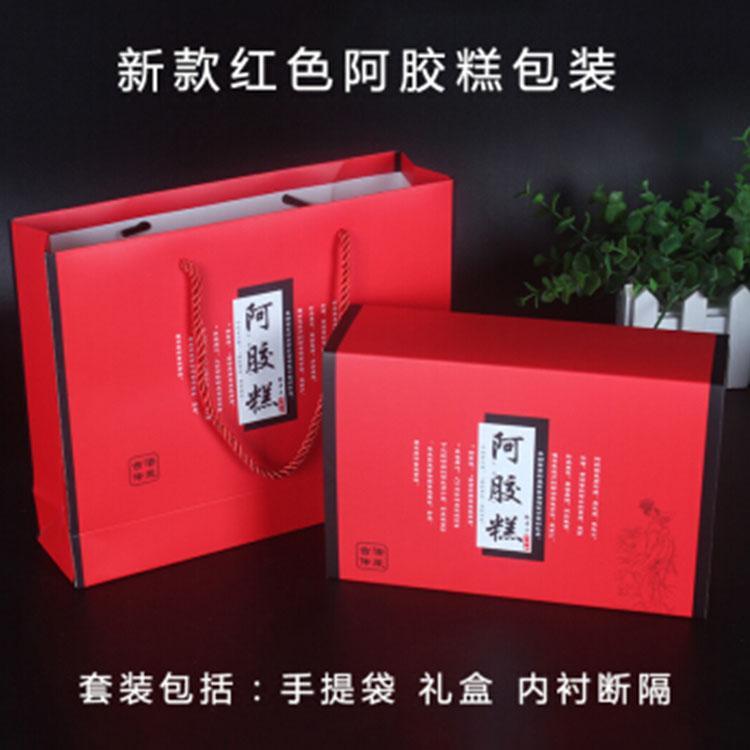 四川成都礼品包装盒印刷 纸盒定做 包装盒定制 礼品盒订制 礼盒订做 厂家直销