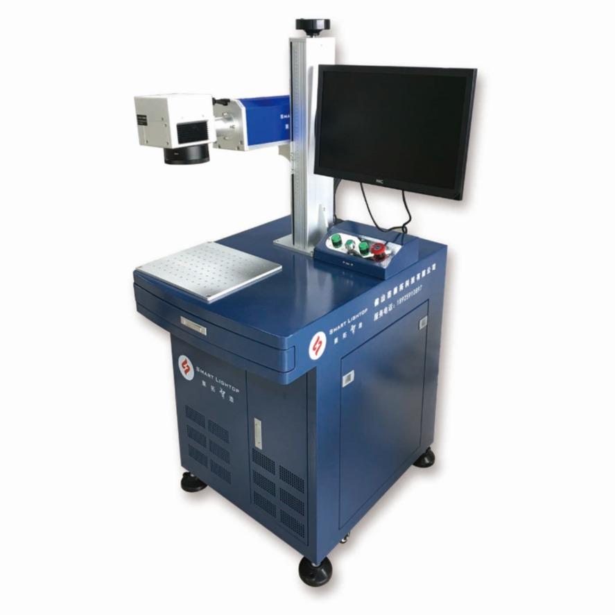 广东激光打标机 激光打标机厂家 紫外激光打标机 进口激光打标机厂家