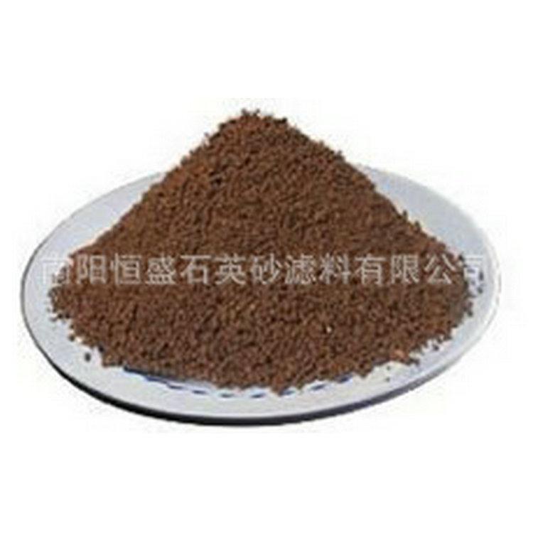 恒盛 水处理锰砂滤料 除铁除锰锰砂