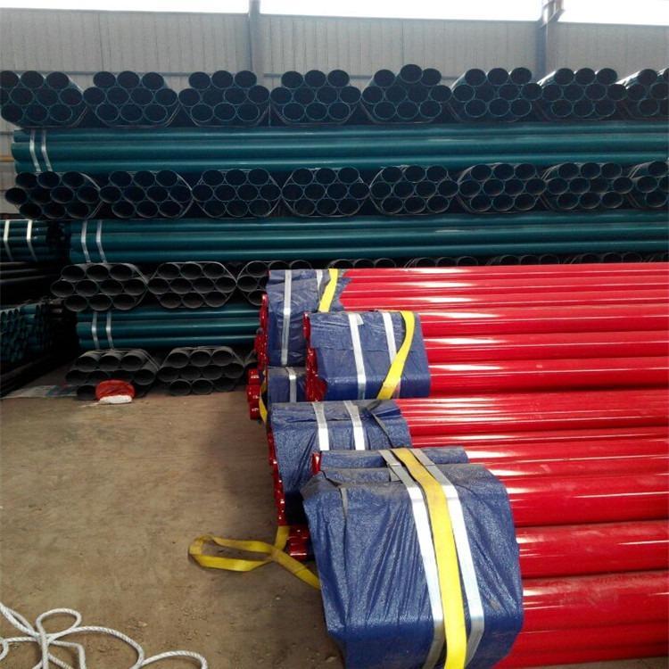 盛沧消防涂塑钢管 给排水用消防涂塑复合钢管 厂家供应好产品