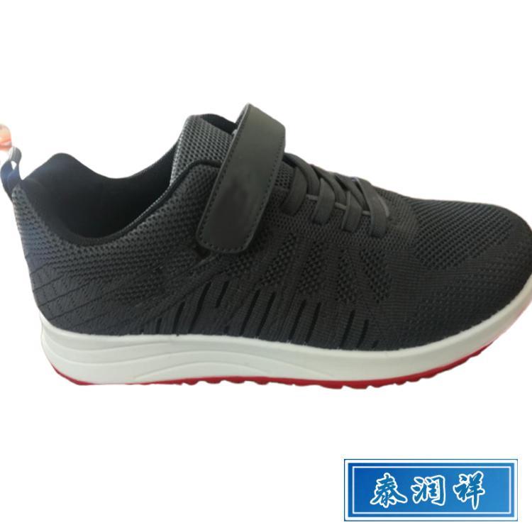 泰润祥中老年防滑鞋 中老年止滑鞋