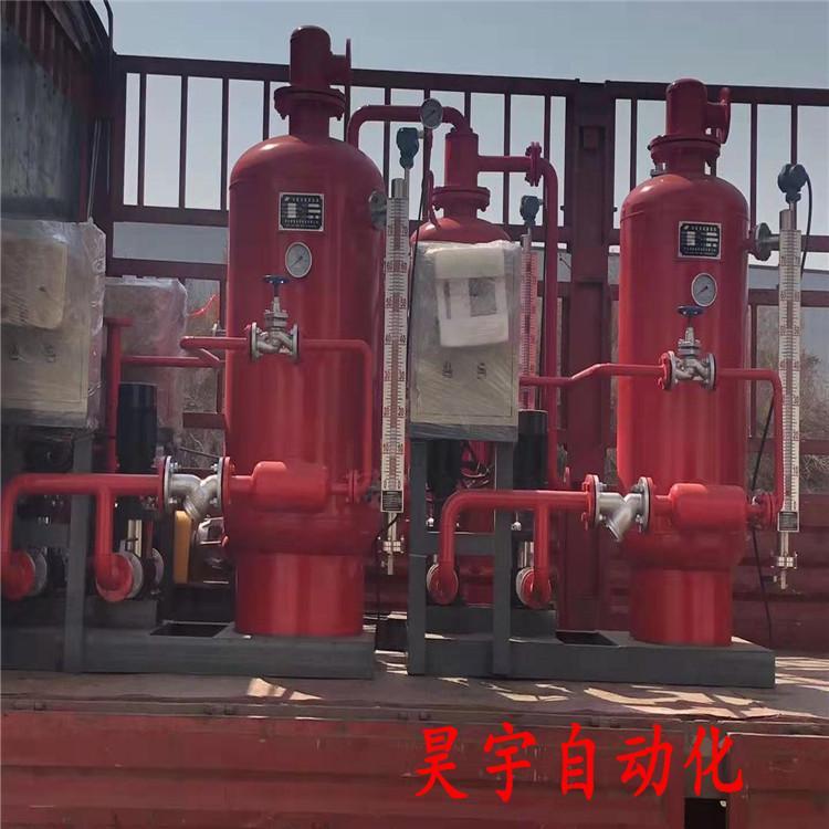 昊宇HY蒸汽回收机节能节水功效大
