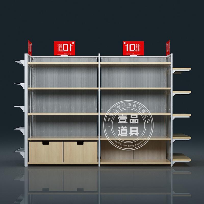 名创梯形中岛柜-名创优品货架-淘淘乐货架-广州壹品道具厂家直销