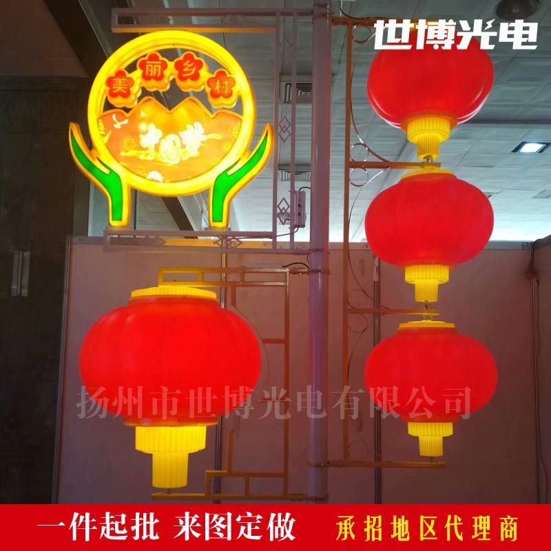 LED红灯笼户外路灯景观led装饰灯饰防水发光亚克力大红灯笼串