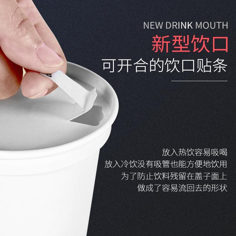安徽盒小美防漏性纸质杯盖不漏咖啡杯纸盖可全降解纸质杯盖8090口径通用纸杯盖