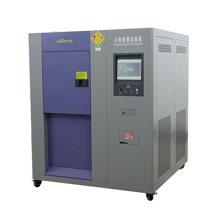 厂家直销数码相机冷热冲击箱冷热冲击试验箱
