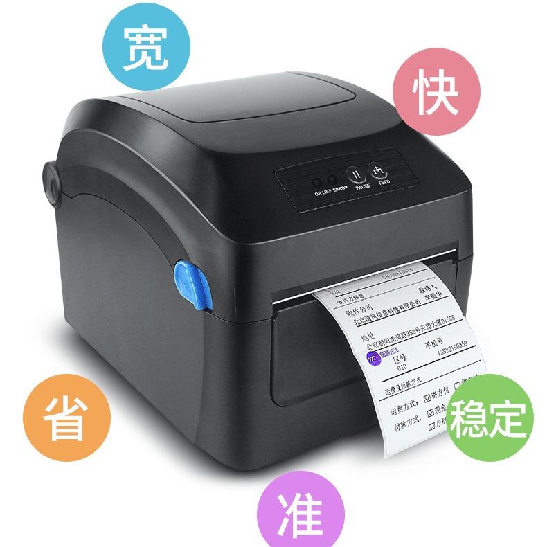 优博讯标签打印机 D6120热敏标签打印机
