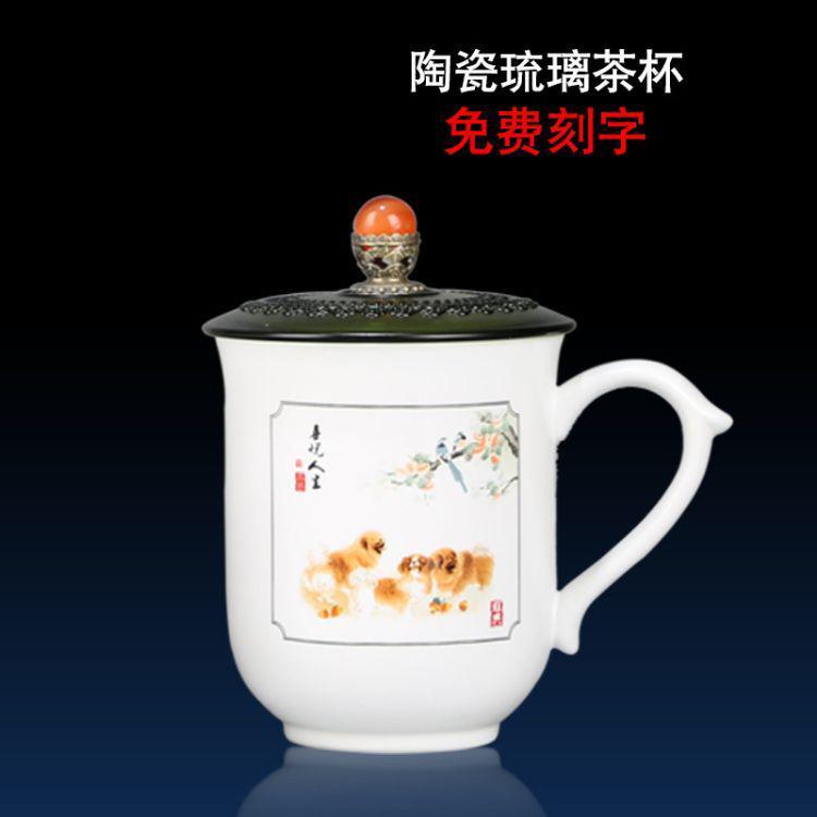 商务礼品骨瓷杯茶具可定制图案花纹 岗位退休礼品琉璃茶杯