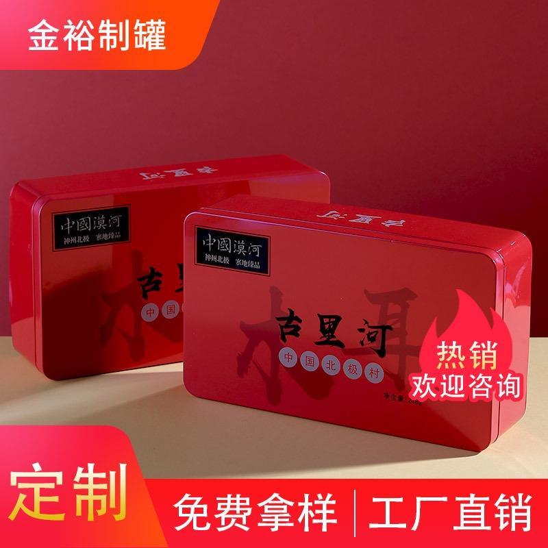维参锌胶囊铁盒 高档马口铁圆形方形异形胶囊铁盒制作厂家