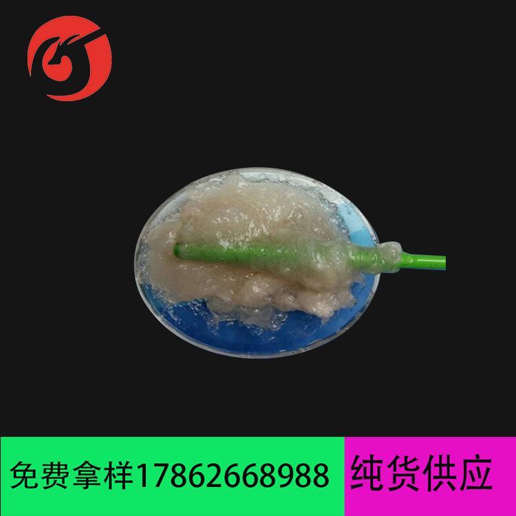 鳗鱼饲料粘合剂海参饲料粘合剂纯植物胶粉绿色环保免费拿样