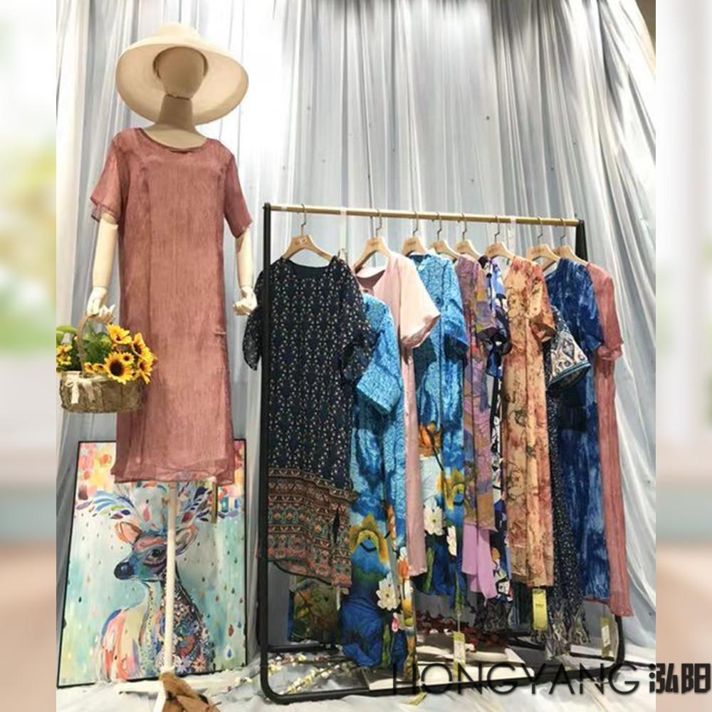 [锦凤轩]2020夏新款女装品牌折扣女装尾货清仓快手直播一手货源广州服装批发市场