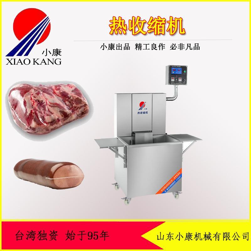 热收缩机厂家 大块肉热收缩机 小康热收缩包装机