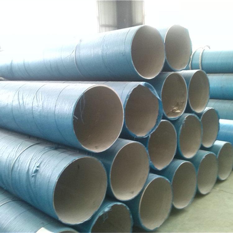 吉林专业生产销售不锈钢无缝钢管 小口径不锈钢焊管