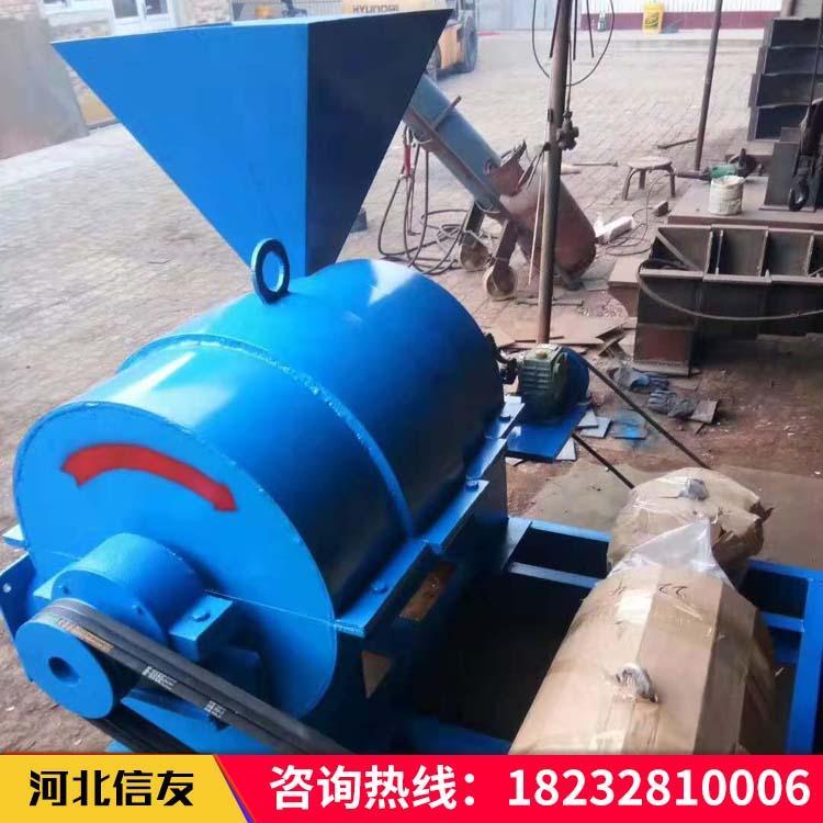信友厂家销售 磨煤喷煤机 碎煤机 煤粉燃烧器 喷煤机 节能喷粉机 煤粉机